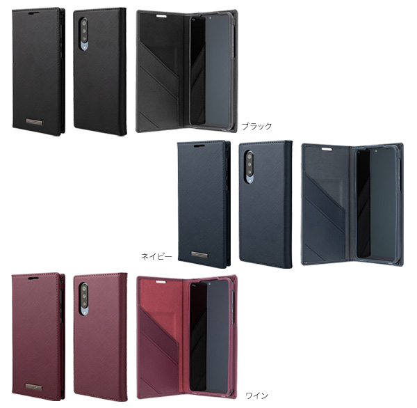 カラー GRAMAS COLORS EURO Passione PU Book Case for AQUOS zero5G basic
