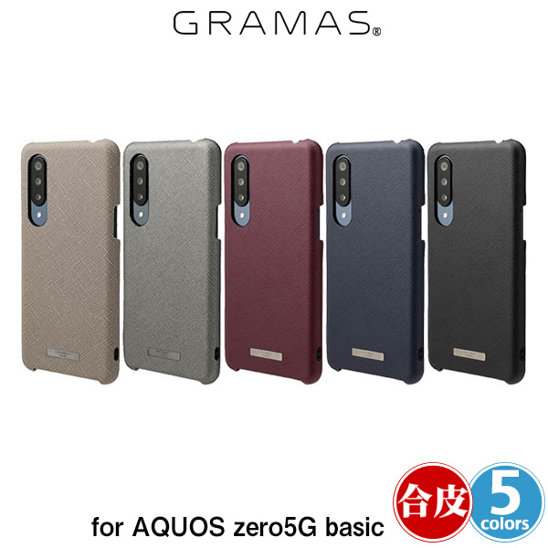 GRAMAS COLORS EURO Passione PU Shell Case for AQUOS zero5G basic
