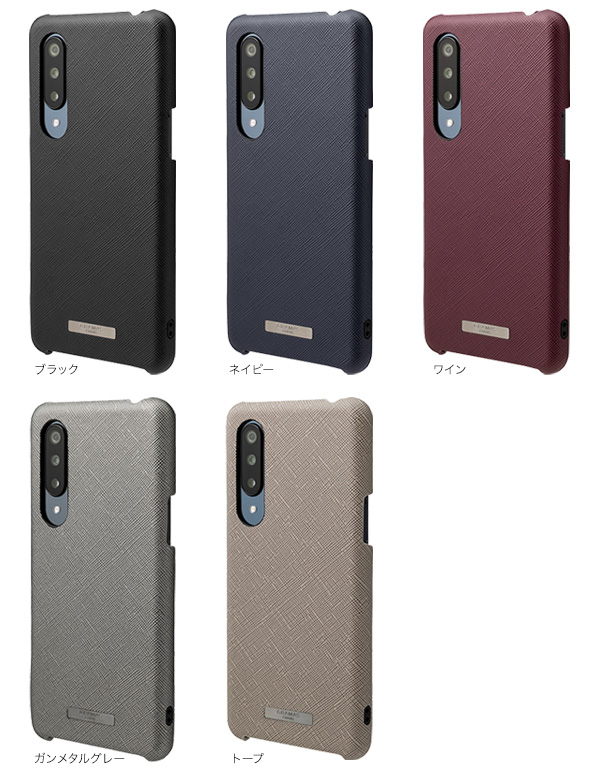 カラー GRAMAS COLORS EURO Passione PU Shell Case for AQUOS zero5G basic
