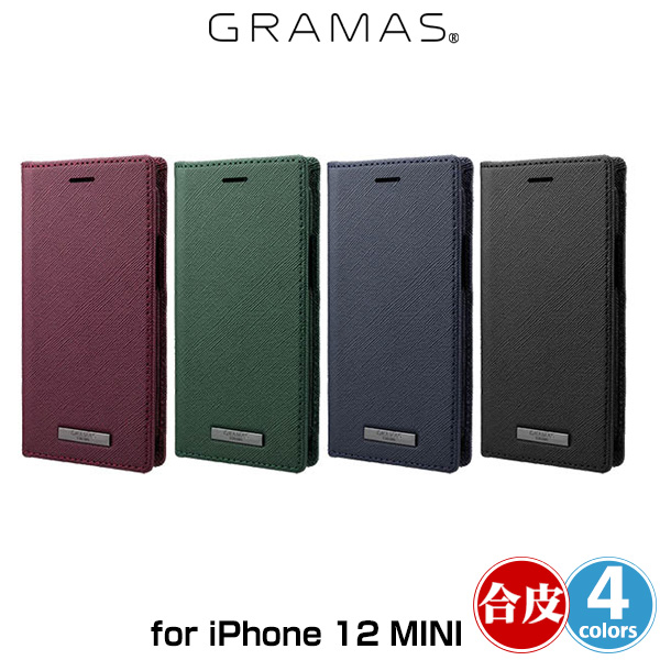 GRAMAS COLORS EURO Passione PU Leather Book Case for iPhone 12 mini