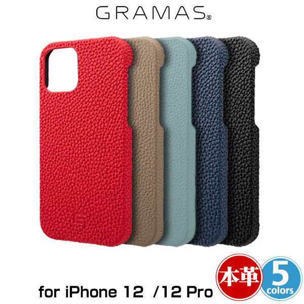 GRAMAS Shrunken-calf Genuine Leather Shell Case for iPhone 12 Pro iPhone 12