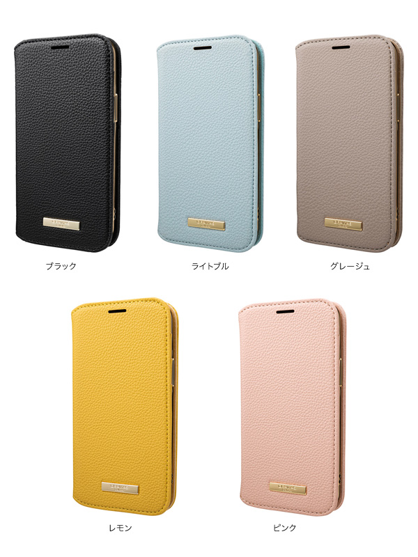カラー GRAMAS COLORS Shrink PU Leather Book Case for iPhone 12 mini