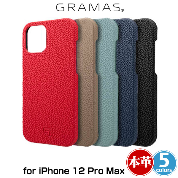GRAMAS Shrunken-calf Genuine Leather Shell Case for iPhone 12 Pro Max