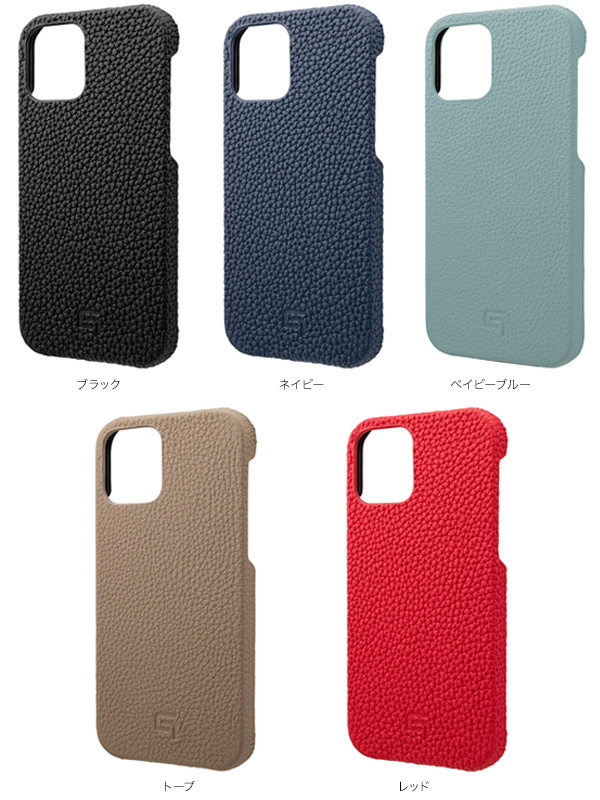 カラー GRAMAS Shrunken-calf Genuine Leather Shell Case for iPhone 12 Pro Max