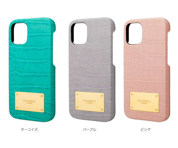 カラー GRAMAS COLORS Croco Embossed PU Leather Shell Case  for iPhone 12 mini