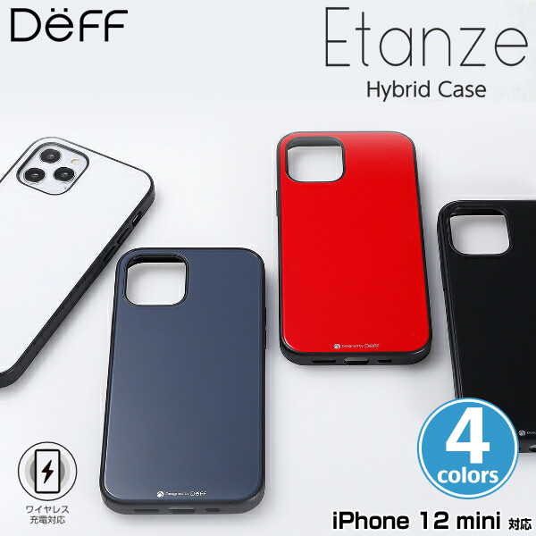 Hybrid Case Etanze for iPhone 12 mini