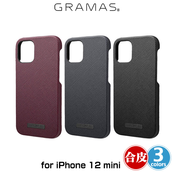 GRAMAS COLORS EURO Passione PU Leather Shell Case for iPhone 12 mini