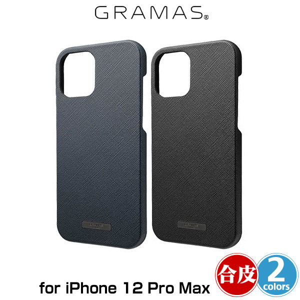 GRAMAS COLORS EURO Passione PU Leather Shell Casee for iPhone 12 Pro Max