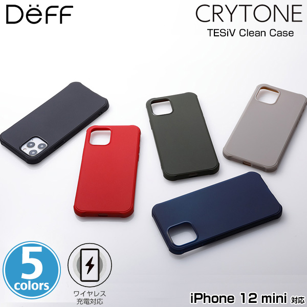CRYTONE TESiV Clean Case for iPhone 12 mini