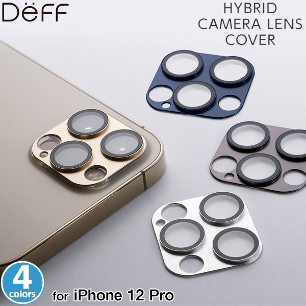 HYBRID Camera Lens Cover for iPhone 12 Pro