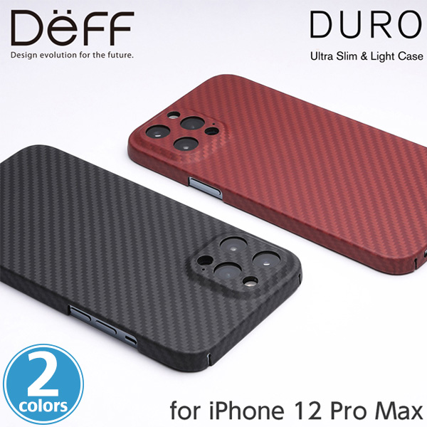 Ultra Slim & Light Case DURO Special Edition for iPhone 12 Pro Max