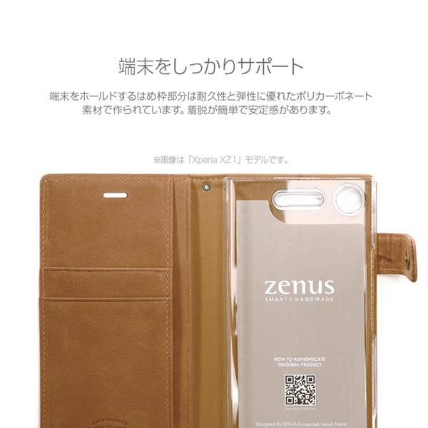 Zenus Vintage Diary for Xperia XZ3 SO-01L / SOV39