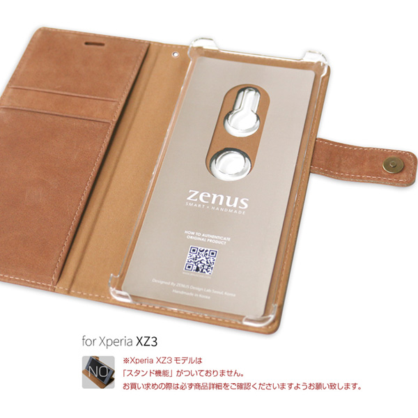 カラー Zenus Vintage Diary for Xperia XZ3 SO-01L / SOV39